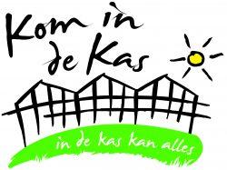 Kom in de Kas in Bergschenhoek